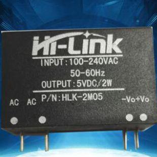 HLK-2M05低功耗超薄型AC-DC电源模块