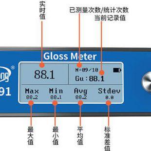 光泽度的提升方法和LS191光泽度仪