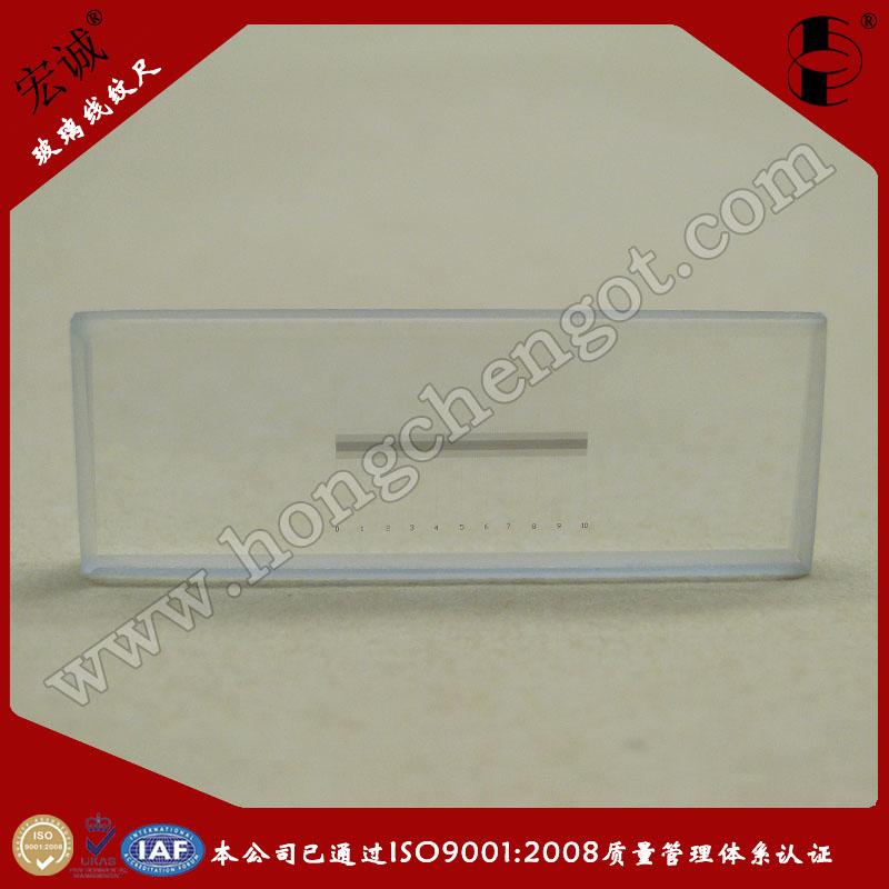 10mm标准线纹尺