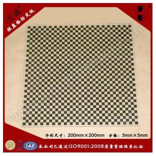 高精度棋盘格标定板200mm*200mm