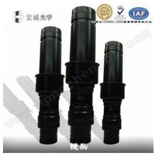 0.7X-4.5X工业变倍镜头|单筒显微镜头