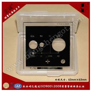 影像投影仪专用校正片HBM03-WHB-2