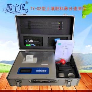 TY-02型土壤肥料养分速测仪