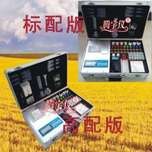 腾宇仪TY-01土壤检测仪