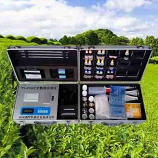TY-F08化肥养分检测仪