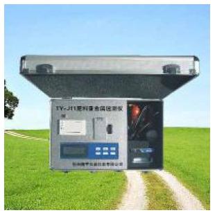 便携式重金属速测仪  重金属检测仪  重金属分析仪