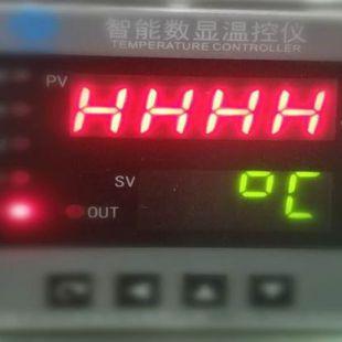 德言水电站专用智能单路温度测控仪