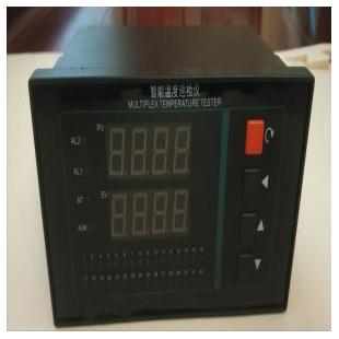 德言水电站智能8-96路巡检温度表