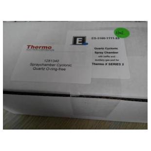原装进口美国赛默飞ThermoICP-MS(PC3)用雾化室1281340