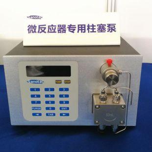 sanotac 平流泵 高精度平流泵 高压平流泵