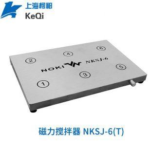 上海柯祁磁力搅拌器、多工位磁力搅拌器、磁力搅拌器