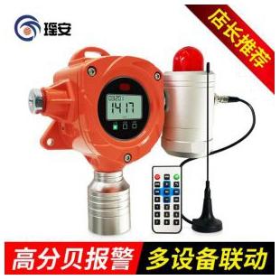 瑶安乙炔泄漏报警器气体浓度监测