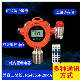 瑶安YA-D300-可燃气体报警器