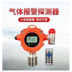 瑶安YA-D300-有毒气体报警器