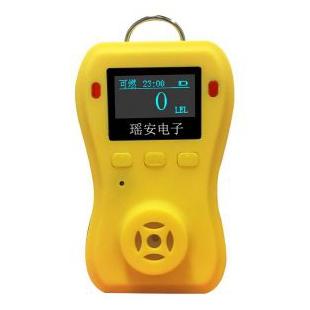 瑶安YA-1001-便携手持单一气体检测仪