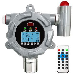 瑶安YA-TH100-温湿度探测器