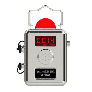 瑶瑞YRF100A-粉尘浓度检测仪手提款