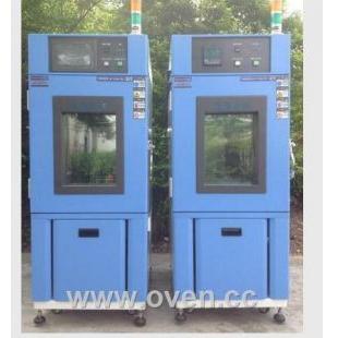 调温调湿箱箱;调温调湿试验箱;低温调温调湿试验箱