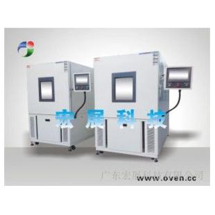 昆山恒温恒湿机概念价格,昆山高低温交变湿热综合试验箱厂家