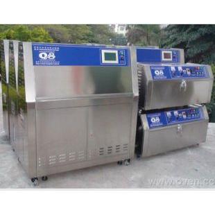 紫外光加速老化试验机,紫外线加速耐候试验机,紫外光耐气候试验箱,紫外老化测试仪