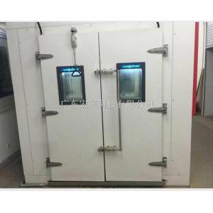 电力覆冰模拟试验室/电力覆冰人工气候室/高低温结冰湿热试验室/温湿度雪环境试验箱