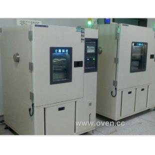 LED高低温试验箱;LED高低温湿热试验箱;LED高低温交变湿热试验箱