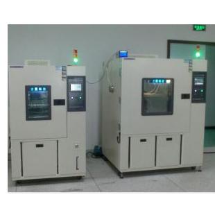 电池高低温防爆试验箱;高低温交变湿热防爆试验箱;电动车电池模组试验箱