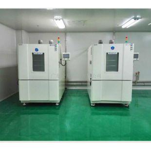 快速溫度變化試驗箱,快速溫度循環試驗箱,環境應力篩選試驗箱