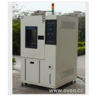 恒溫恒濕機;恒溫恒濕試驗機,可程式恒溫恒濕試驗機