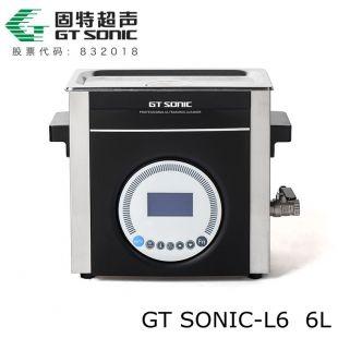 显微镜超声波静音清洗器GT SONIC-L6