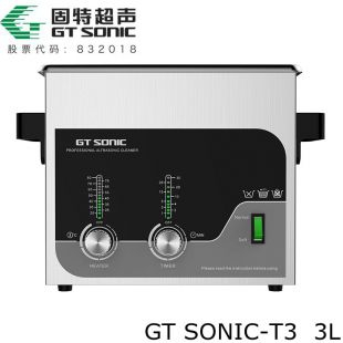 化学仪器萃取超声波清洗仪GTSONIC-T3