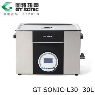 实验室在智能静音超声波清洗器GT SONIC-L30