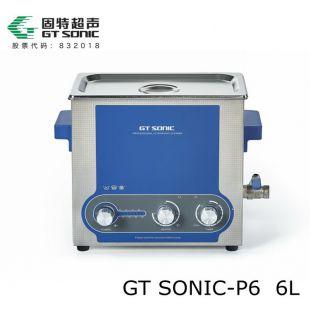 实验室器皿超声波清洗仪GTSONIC-P6