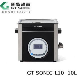 单槽实验室超声波清洗机GT SONIC-L10