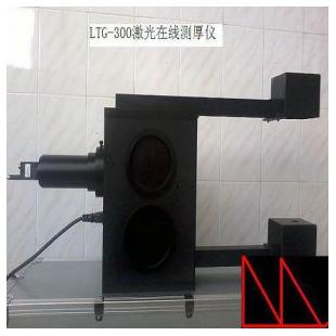 鳳鳴亮LTG800型大量程厚鋼板激光在線非接觸測厚儀