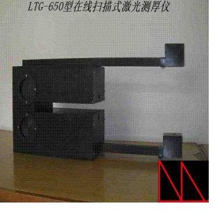 鳳鳴亮LTG-800型導熱材料光學測厚儀器