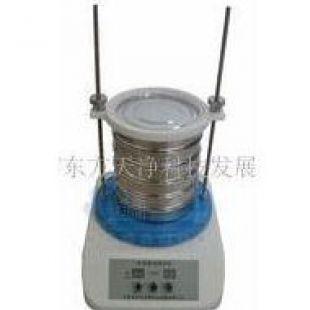 天净TA-E电磁式振动筛分仪