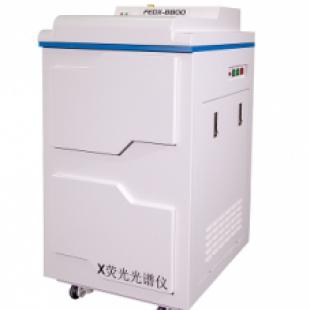LABmotei能量色散X射线荧光光谱仪FEDX-B800