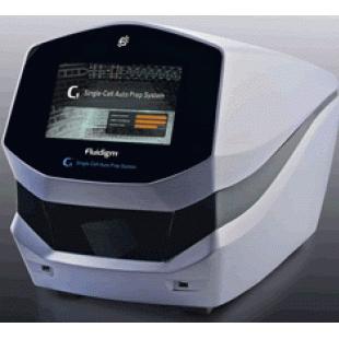 美国富鲁达C1单细胞自动制备系统