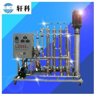 膜分离设备|实验室超滤装置|卷式纳滤分离设备