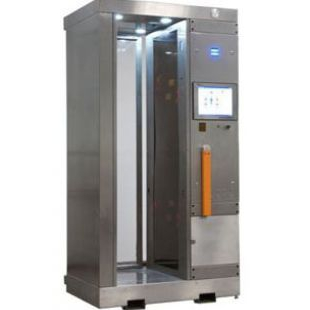 中辐核仪辐射检测仪WCM1000 全身γ污染监测仪