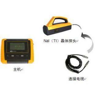 山西中輻射線檢測儀MPR200-EG便攜式環境γ測量儀