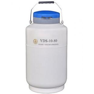 金凤牌80口径液氮罐YDS-10-80
