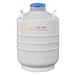 金凤牌运输型液氮罐YDS-30B 长途运输