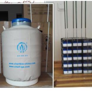 金凤牌运输型液氮罐YDS-50B-125