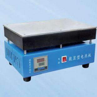中科奥博反应釜/反应器不锈钢电热板