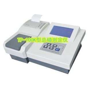 南京科环化学需氧量测定仪/CODTP-100K型总磷测定仪