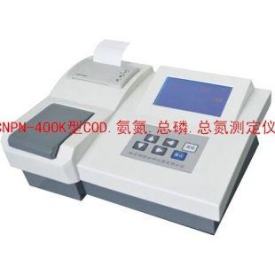 南京科环化学需氧量测定仪/CODCNPN-400K型COD氨氮总磷总氮测定仪