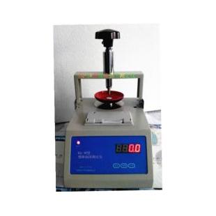 南京科環粒度分布測量儀/粒度分析儀KQ-3W型煤棒強度分析儀