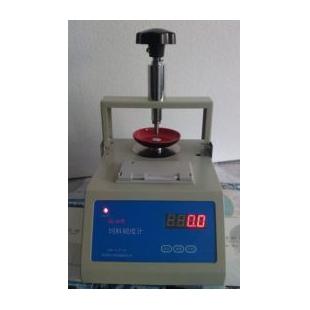 南京科環粒度分布測量儀/粒度分析儀